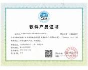 韦18新利SF6综合在线监测系统应用软件登记证书