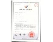韦18新利SF6浓度在线监测系统外观专利证书